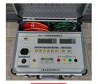 大量批发ZZC-2A直流电阻测试仪