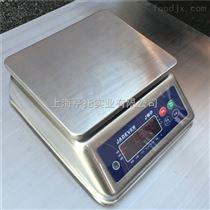 ACS-HT-A食品厂6kg不锈钢防水桌秤 松江15公斤食品案秤价格 30KG不锈钢电子称