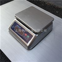 3kg/0.1g防水电子桌秤 不锈钢桌称