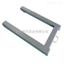 DCS-HT-U1吨U型电子地磅秤 2tU型电子秤 U型地磅