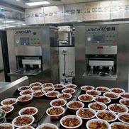酱菜梅菜腌菜泡菜盒式碗式气调包装机真空气调保鲜包装机