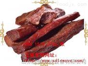 食品行业牛肉干烘干杀菌设备一体机