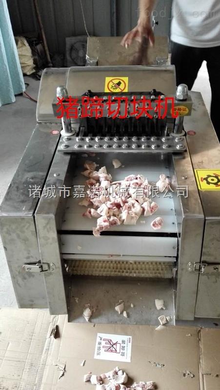 猪蹄切块机结构