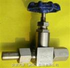J23W-160P压力表截止阀
