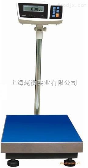 150公斤防爆平台秤 TCS-EX防爆电子台秤
