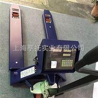 杭州1000kg液压升降电子叉车磅 宁波2吨带打印叉车秤厂家