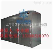防爆冷库与装配式冷库建造技术