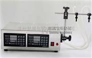 联腾牌 LT-2双头数控液体灌装机