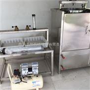豆腐机价格花生豆腐机厂家蒸汽型新型豆制品设备