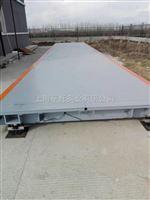 上海80T出口式地磅价格 3*16m120吨数字式地磅 100吨磅秤厂家