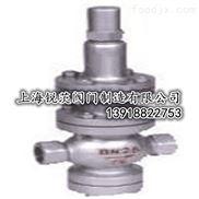 Y13H可调式蒸汽减压阀/上海精工阀门