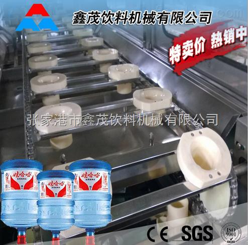 5加仑/3加仑桶装水灌装线