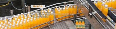 RCGF系列苹果汁生产三合一苹果汁灌装三合一