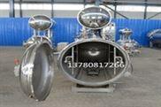 7-15-蒸汽加熱雙層殺菌鍋