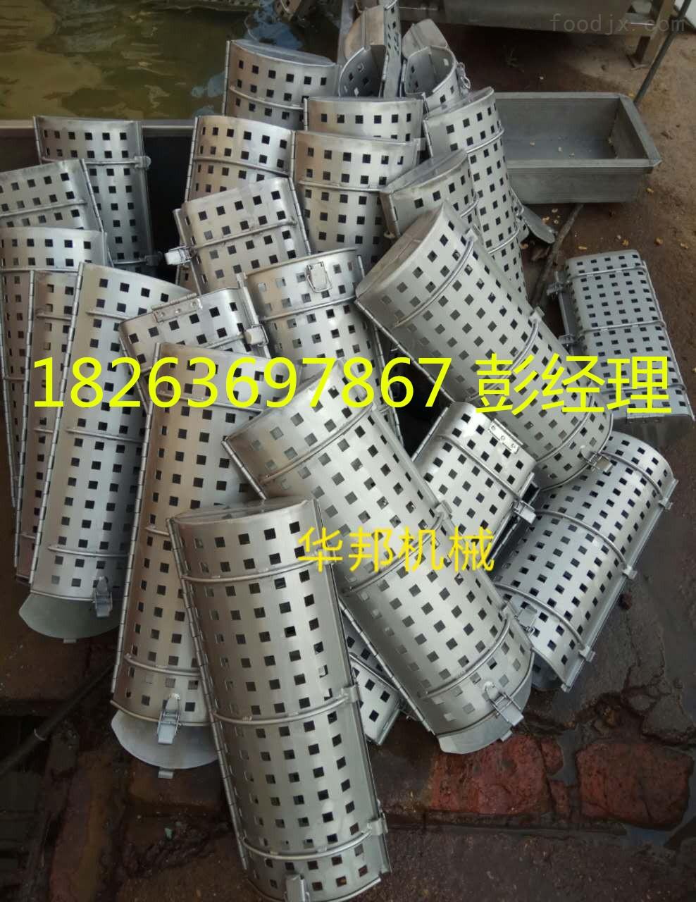 西冷牛排模具 培根模具304不锈钢制作18263697867
