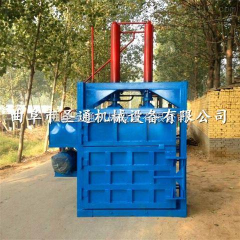 小型纸箱压缩打包机 30吨双缸金属液压打包机