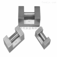 M1级锁型不锈钢砝码 25kg不锈钢防水耐腐蚀砝码