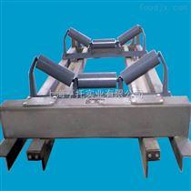 ICS双托管高精度工业皮带秤 上海供应煤矿电子皮带计量秤