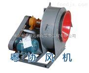 Y5-48型锅炉离心引风机价格 10C锅炉引风机价钱