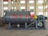 ZPG型供应真空耙式干燥设备
