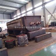 KJG系列电镀污泥干燥设备