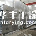 地黄脱水干燥设备厂家