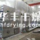 百合脱水干燥设备厂家