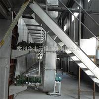 供应苹果片干燥设备