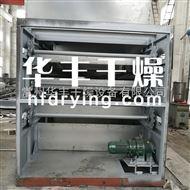 DWT米线带式烘干机