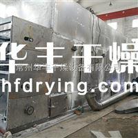 山楂片脱水干燥设备厂家-华丰干燥
