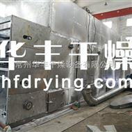 DWT瓜子专用网带式干燥机
