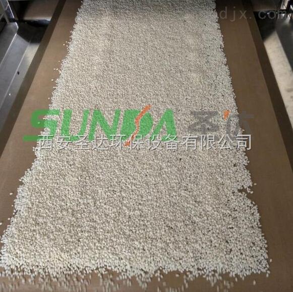小麦胚芽烘干机/微波胚芽熟化 微波干燥机