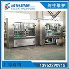 CGF18-18-6饮料灌装设备厂家 运动盖灌装机