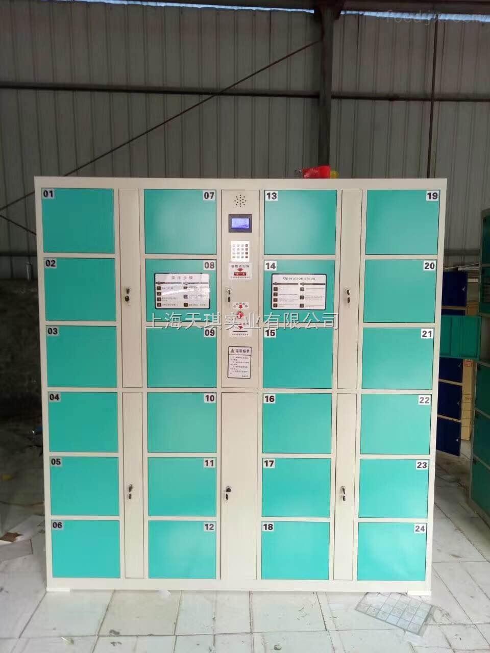 工厂电子存储柜出售