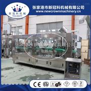 CGF50-50-12厂家供应全自动绿茶饮料灌装机成套饮料生产设备