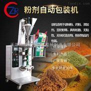 天津粉剂全自动包装机,天津瑞智安包装机械