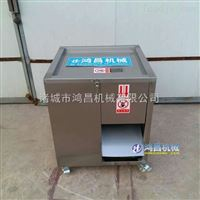 豆腐丝专用切丝机