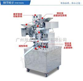 VFD-2300A厂家直销全自动汤圆机 四绞龙多功能汤圆机