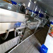 定制生产洗碗机厂家  采用燃气加热方式洗碗 节能环保厨房设备