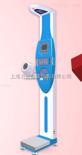 带血压超声波人体秤、可脂肪测量