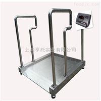 不锈钢透析电子秤 透析电子秤 300kg血透轮椅秤