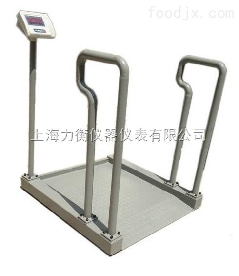 300kg医用透析电子平台秤