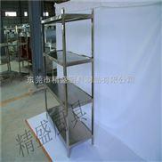 广州四层管式存架厂家    不锈钢厨房设备报价  环保厨具