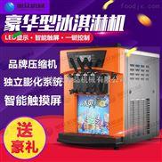 台式家用冰淇淋机 冰淇淋机多少钱一台