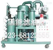 ZYD-30、50、80、100、150、200、300L/min-供应国能ZYD高效双级真空滤油机