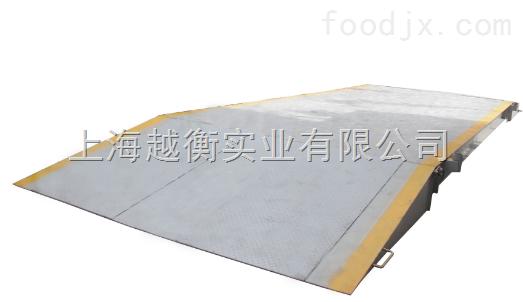 100吨电子汽车衡价格 上海100吨地磅生产厂家报价