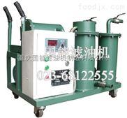 DJL-10、20、32、50、80、100、150、200、300L/min-供應國能DJL恒溫多級精密濾油機