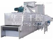 DW系列-单层带式干燥机