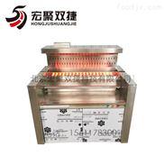 商用光波电烧烤炉设备价格多少钱一台