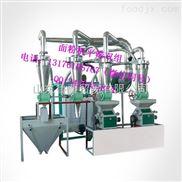 玉米加工设备、玉米深加工机械设备面粉加工机械设备